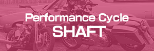 Performance Cycle SHAFT